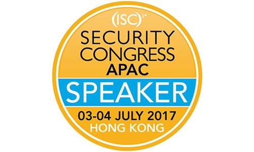 ISC2 Security Congress APAC 2017 in Hong Kong