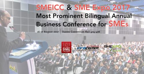 SMEICC&SME Expo 2017