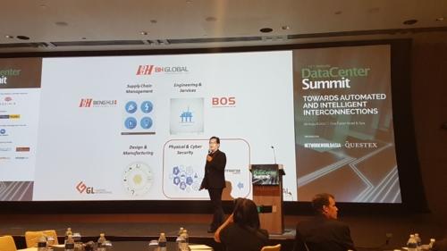 13th Annual Data Center Summit 2017