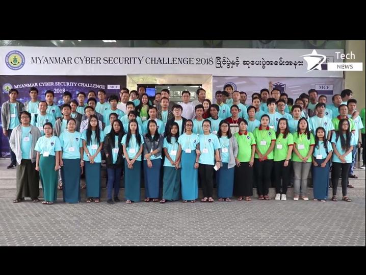 Myanmar Cybersecurity Challenge 2018